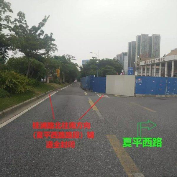 佛山:桂澜路部分区域周五起封闭施工!