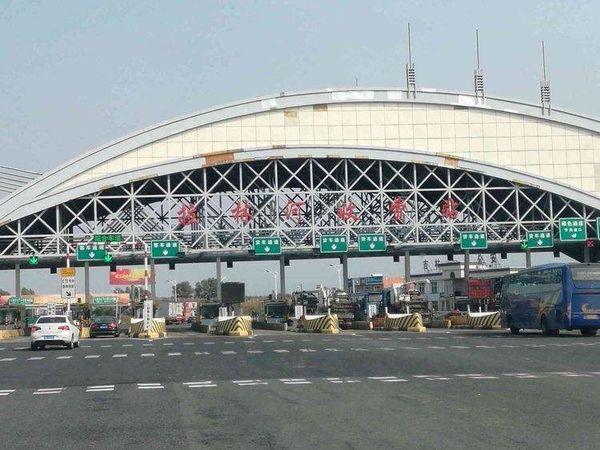 黑龙江:京哈高速部分路段不许超60公里