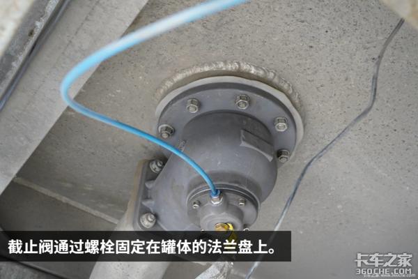 危险品老司机:罐车的这个设计缺陷很容易造成易燃液体泄漏