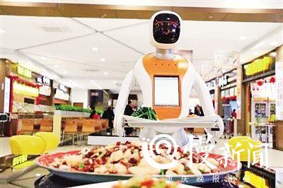 重庆打造高智能服务区上菜的服务员竟然是机器人