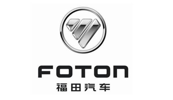 福田出资一亿元打造新能源商用车公司