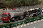 近年来危化品运输的4场事故引发的思考