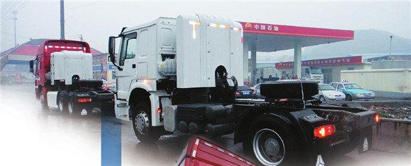 重型车国六标准来了:它是燃气车的蜜糖,还是砒霜?