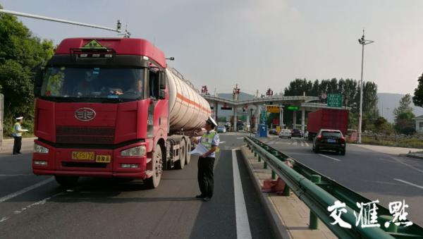 江苏:镇江这些路段10日起货车禁行,关注如何行车请戳这里