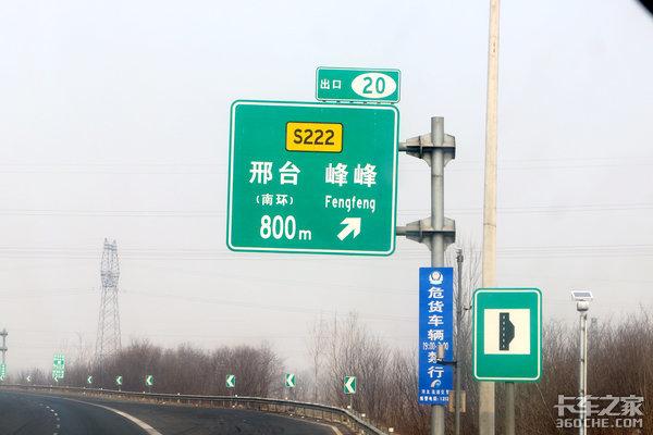河北邢台:已实行主城区禁行柴油货车