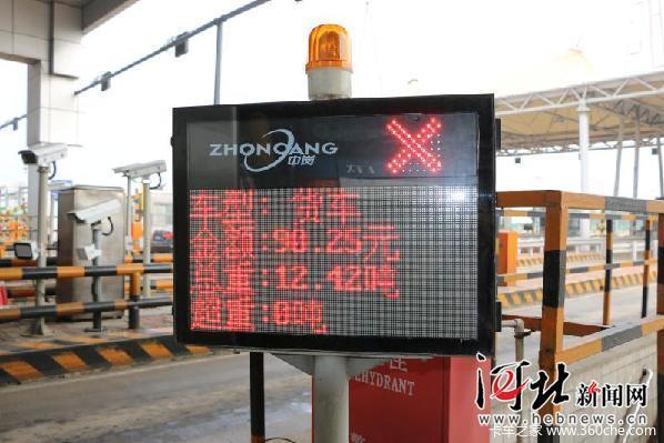 河北省首批整车计重收费系统在京沪高速投入使用