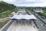 深圳龙大、南光高速3个新收费站将启用