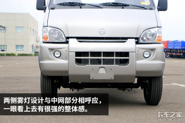 汽油+CNG双燃料这款小微卡你心动了吗?