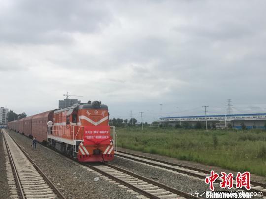 """轿运行业""""公转铁""""哈铁开行首趟商品汽车货运班列"""