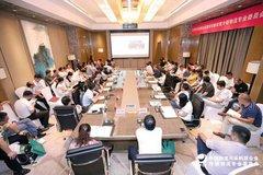 福田瑞沃亮相中国生鲜农产品供应链峰会