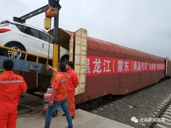 一列能运99辆汽车黑龙江首开轿运列车