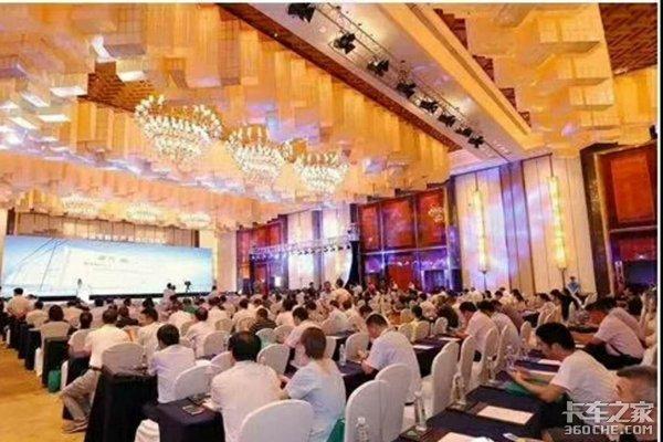 福田瑞沃亮相第六届中国生鲜农产品供应链峰会