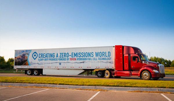 丰田推第二代氢燃料电池卡车零排放仍是发展目标