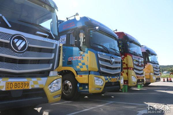 百公里油耗25.36升,斩获228台订单这并不是一场简单的卡车公开赛