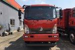 新车优惠 泸州王牌7系自卸车仅售13.6万