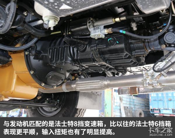 7.5吨桥8挡箱东风多利卡D6重载版迎来升级