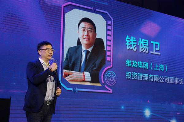 天地汇携意大利维龙集团拟设立物流产业基金,启动中国物流生态布局!