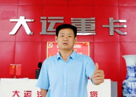 马自坡:大运重卡,物流之都的取胜之道