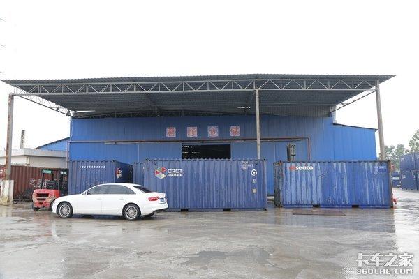 押宝公铁联运再买30台联合卡车扩运力
