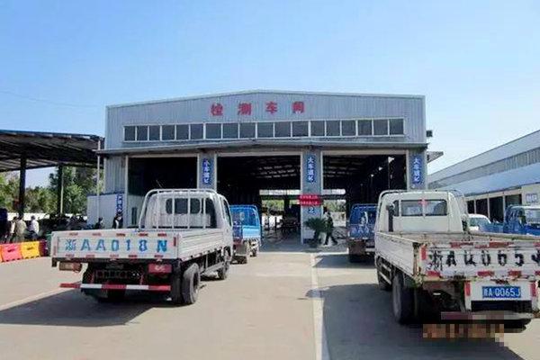 """天津市道路货运车辆将全部实现""""两检合一"""""""