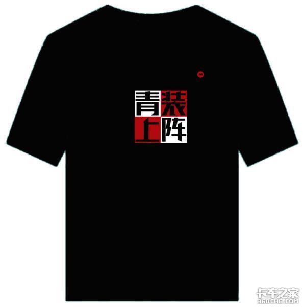 卡车司机秒变时尚达人青汽解放推出官方潮牌服饰