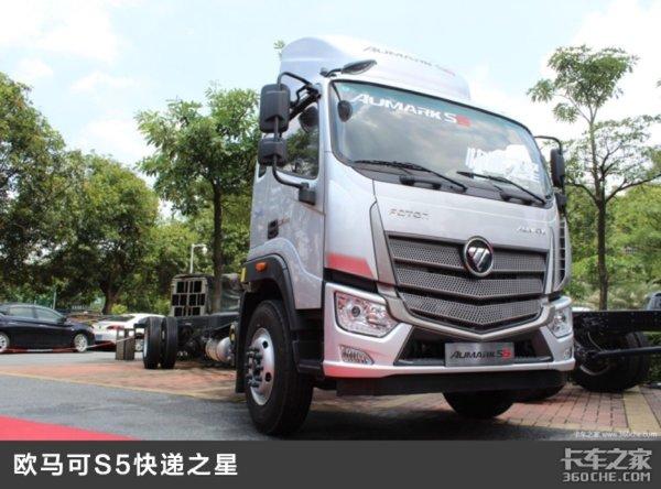 轴距7300巅峰之作福田欧马可S5超级中卡