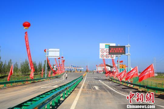 路况:内蒙古敖勒召其至宁夏东道梁高速公路全线通车