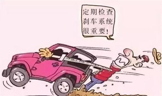 刹车失灵酿重大事故刹车知识有备无患