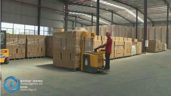 每月接300万单渝西地区规模最大物流配送中心建成