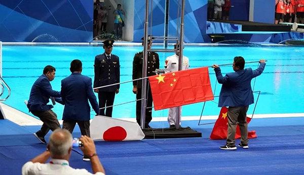 【福田瑞沃】2018年雅加达亚运会奖牌榜中国排名稳居第一!