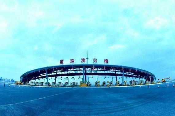 港珠澳大桥将采用内地交规货车过桥一次收费最低60元