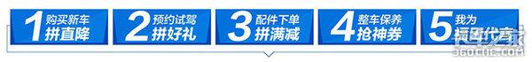 828福友嘉年华,五重惊喜赢取百万豪礼!