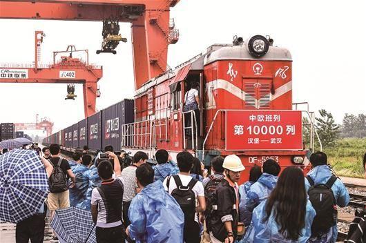 第10000列中欧班列抵德拉近世界距离