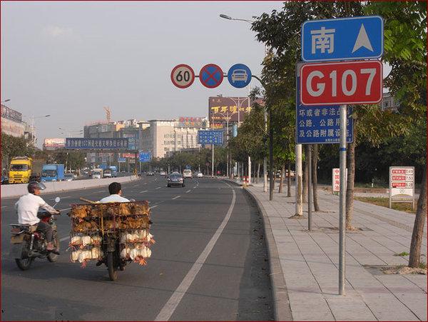 国道限速仅60km/h被投诉交通运输局领导亲自接听市民热线