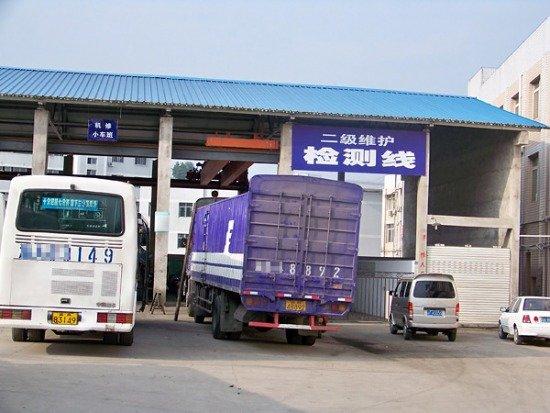 宿迁四部门联合推动货车检验改革已实现省内货运车辆异地检测