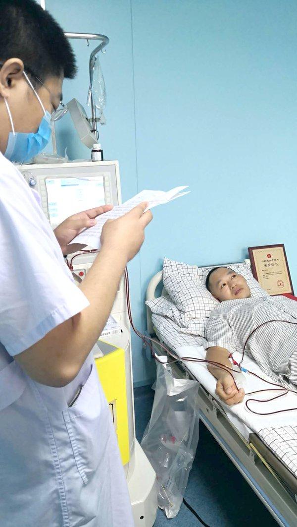 致敬!43岁货车司机郑秀刚捐造血干细胞救80后医生