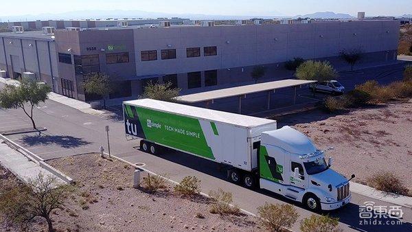 一台无人驾驶卡车一周能挣3300美金!就问一下在座的各位:还有谁?