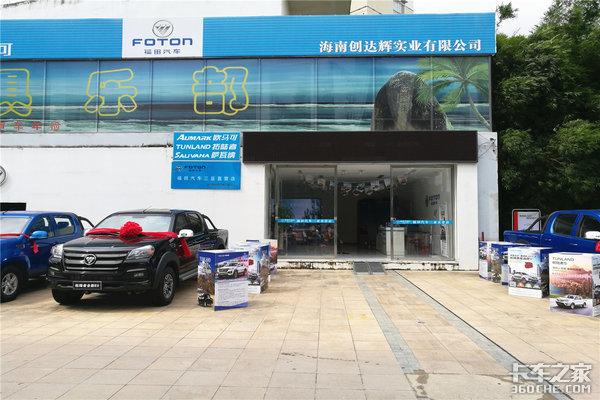 福田拓陆者全新E5皮卡三亚正式上市