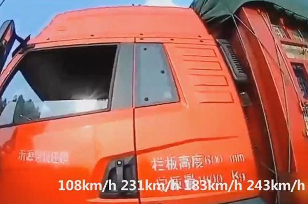 高速上,大货车司机开出243KM/H时速,最后被罚200元!