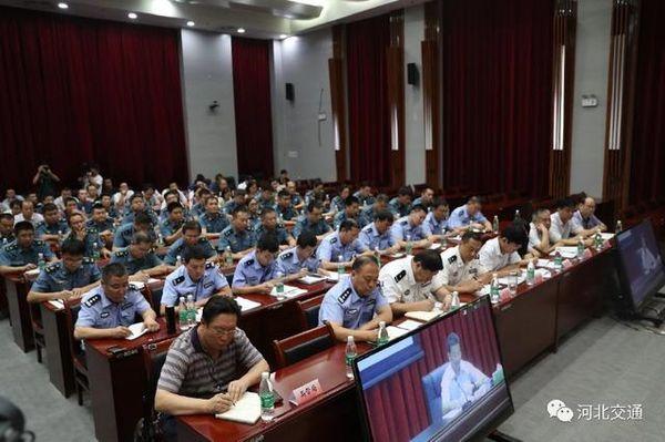 连夜!河北省交通运输厅、省公安厅召开紧急会议