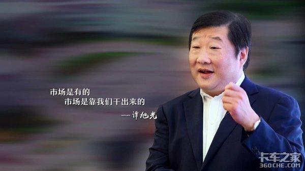 分久必合重汽装潍柴可能性有多大?重汽要成为中国第一商用车集团