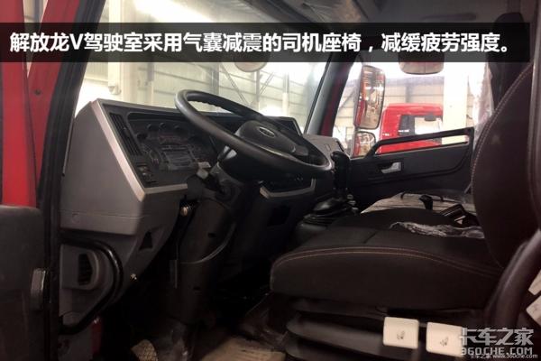 轻轻松松装下5台商品车程力六缸解放大单桥轿运车给力!