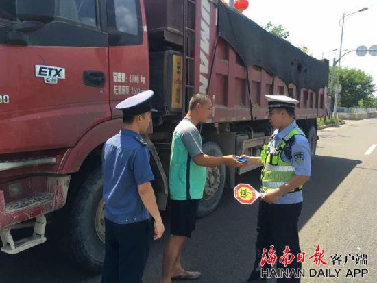 海南多市县部门联合治超全省查处货车超载2436起