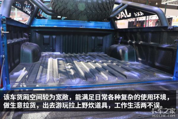 大屏互联+四驱系统江淮帅铃T8皮卡图解