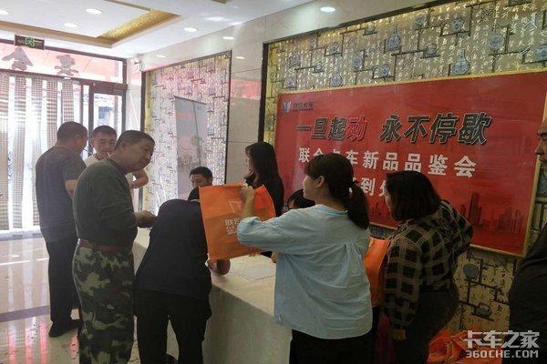 山西京宇联合卡车定襄产品品鉴会