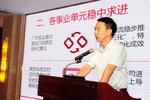 东风有限:李军接替马智欣出任副总裁