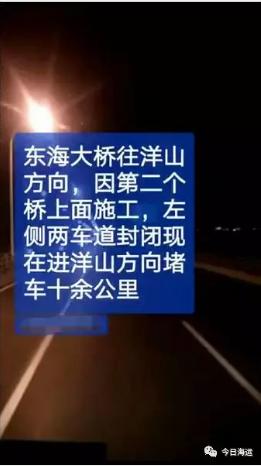 洋山港堵死了东海大桥施工至9月10日!