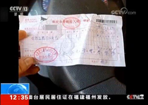 国务院大督查重庆司机举报丰都县治超只罚不管现象