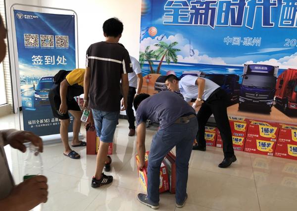 福田时代物流行业惠州客户座谈会圆满开展