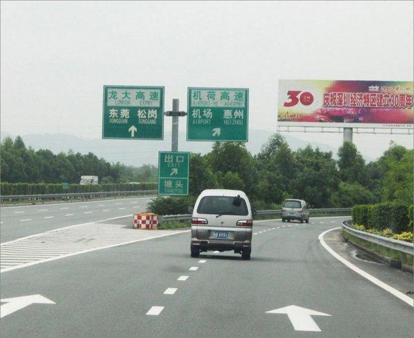 月入2亿!这条高速4个月收回成本但中国公路整体却负债5万亿